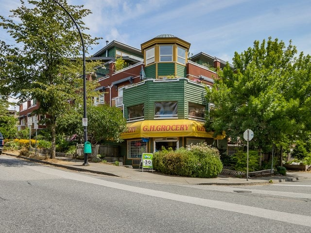 # 104 510 CHESTERFIELD AV - Lower Lonsdale Townhouse for sale, 2 Bedrooms (V1135515) #1